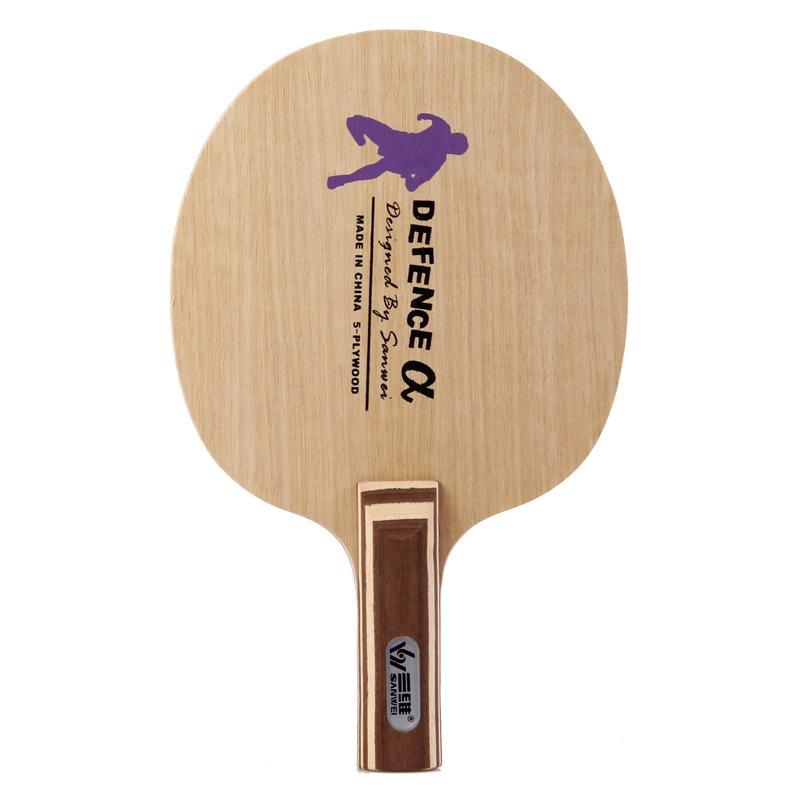 Cute Convenient Wood Kid's Table Tennis Bat